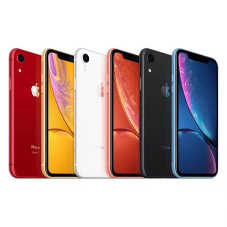 Comprar iPhone Xr Apple Donostia San Sebastian Gipuzkoa SICOS