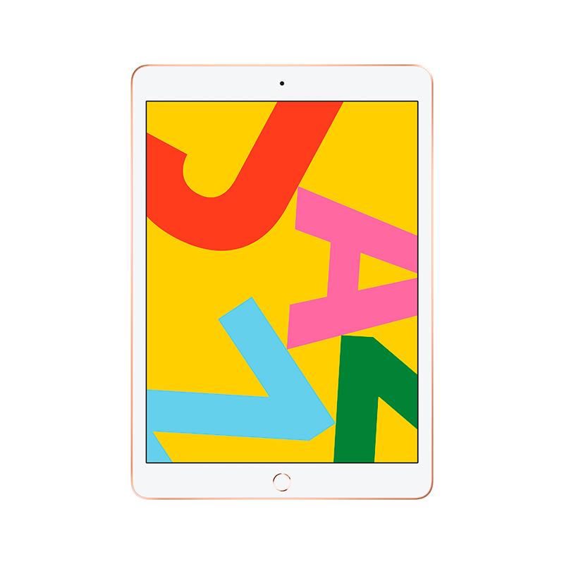 comprar nuevo ipad 2019 de 10,2 pulgadas de apple