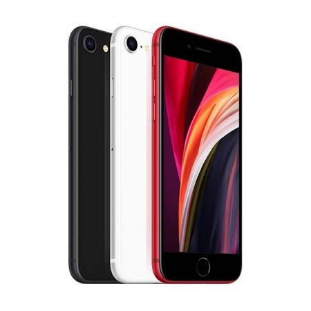 colores iphone se 2020