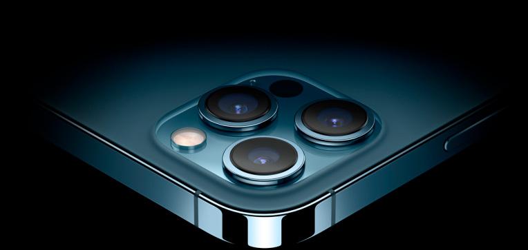 Cámara iPhone 12 Pro